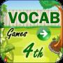 icon Vocabulary Games Fourth Grade