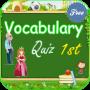 icon Vocabulary Quiz 1st Grade