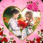 icon Love Photo Frames 2016